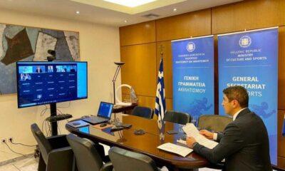 Παρουσιάστηκε η Ολιστική Μελέτη για το ελληνικό ποδόσφαιρο 22