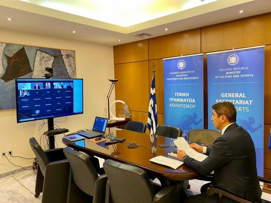Παρουσιάστηκε η Ολιστική Μελέτη για το ελληνικό ποδόσφαιρο