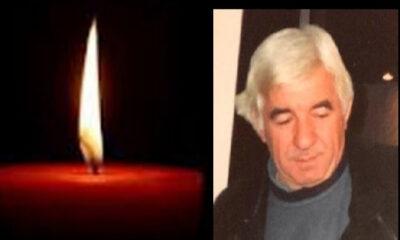 Πένθος για Δήμο Δημητρακά, στον μεγάλο μας Παναρκαδικό..