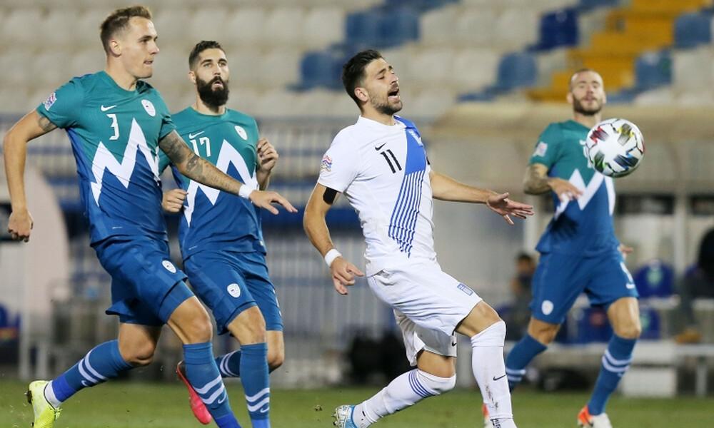 Ελλάδα – Σλοβενία 0-0: Ανικανότητα ή ανευθυνότητα;