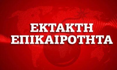12 (!)σε Μεσσηνία: Νέα θλιβερή πρωτιά για Αττική με 1.153 – Ανησυχία για Θεσσαλονίκη, Αχαΐα