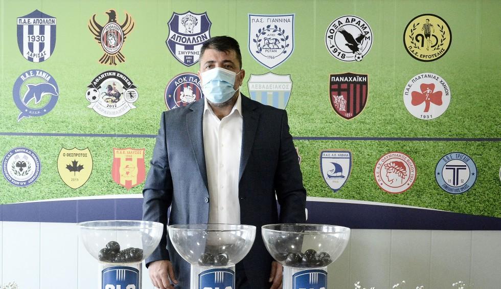 """Δεν είναι για τα… 150.000, αλλά πάλι  στην """"επ' έξω"""" η Football League, Λεωνίδα Λεουτσάκο;"""