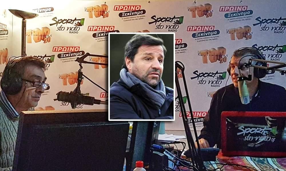 """Γκόφας σε """"SportstoNoto Radio"""": """"Λαχείο ο Πρασσάς, στις 6-7 πρώτες ομάδες στην Ελλάδα η Καλαμάτα, ουδέν σχόλιο για Αναστό"""" (ηχητικό)"""