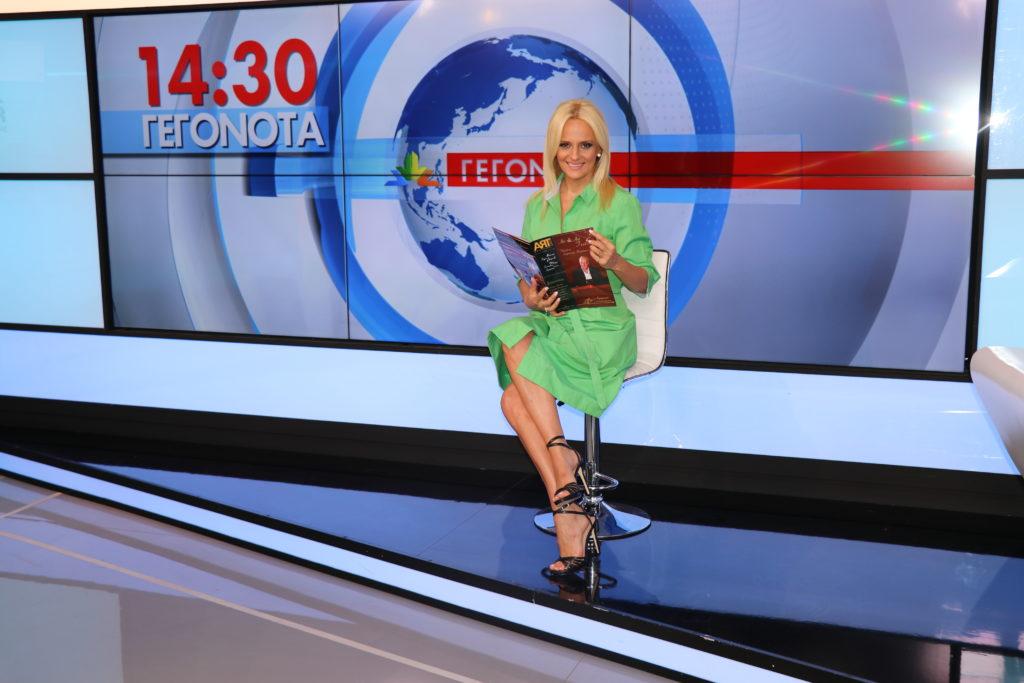 Θώμη Παληού : H Εντυπωσιακή παρουσιάστρια ειδήσεων του Star