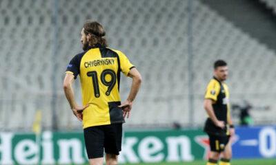 Βαθμολογία UEFA: Κίνδυνος να πέσει στην... 18η θέση η Ελλάδα! 21