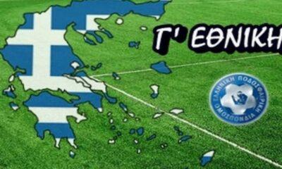 Βγήκε και η ΚΥΑ - Απόλυτη επιβεβαίωση του Sportstonoto.gr! 8