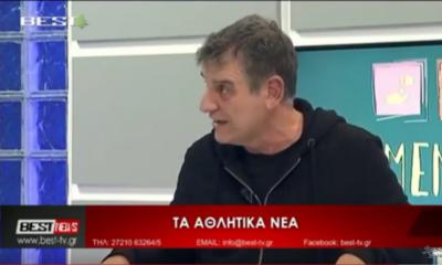 """Γεωργούντζος: """"Επιστρέφει ο Σταθόπουλος, για τα μπάζα (!) ΑΕΚ & ΠΑΟΚ, κινδυνεύει η Βέροια..."""" (+video) 12"""