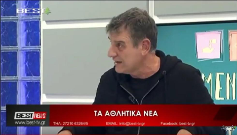 """Γεωργούντζος: """"Επιστρέφει ο Σταθόπουλος, για τα μπάζα (!) ΑΕΚ & ΠΑΟΚ, κινδυνεύει η Βέροια…"""" (+video)"""