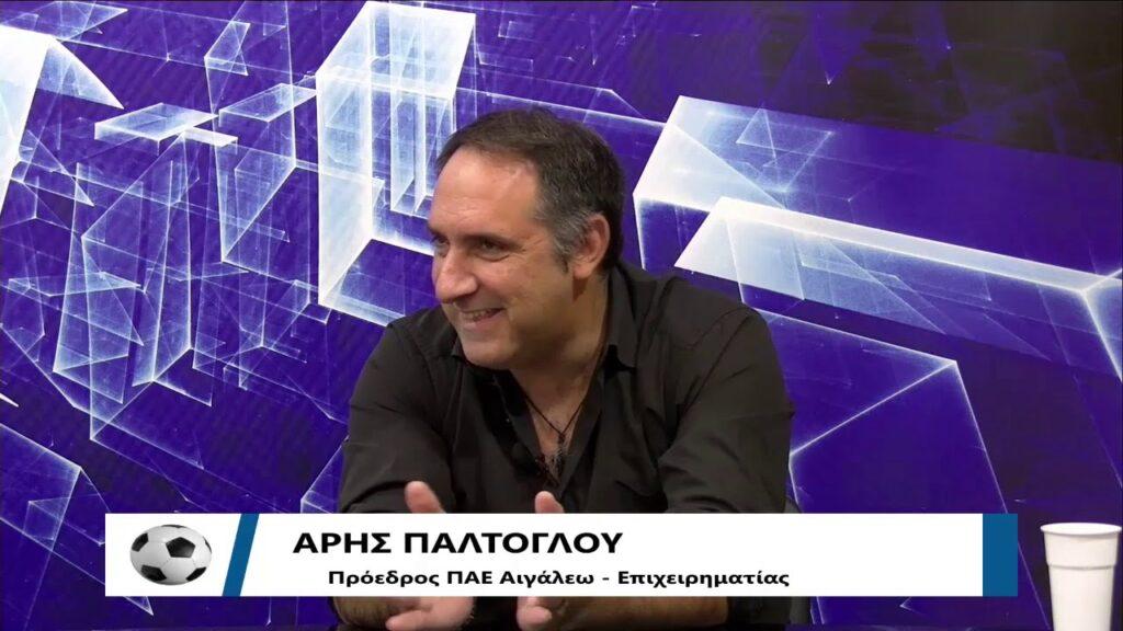 """Sportstonoto Radio"": Ολόκληρη η εκπομπή του Σαββάτου 13/2/2021 με Τσελεπίδη, Παλτόγλου και Μπαντή! (HXHTIKO)"