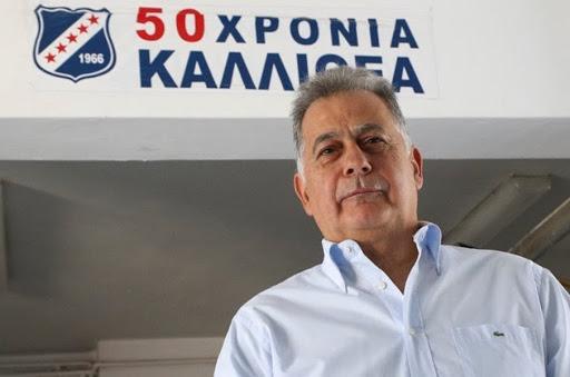 """Παπαδόπουλος: """"Μην υποτιμάτε άλλο την Καλλιθέα, ομάδα και λεφτά έχουμε & τεστ θα κάνουμε""""!"""