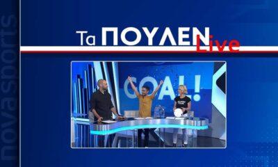 """Ο Σωτήρης Γεωργούντζος στα """"Τα Πουλέν Live"""" της NOVAsports.gr (video) 8"""