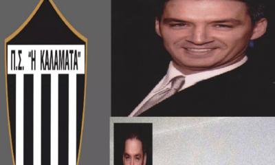 Ευχές από την ΠΑΕ Καλαμάτα  και  με άνοδο στη Super League2 6