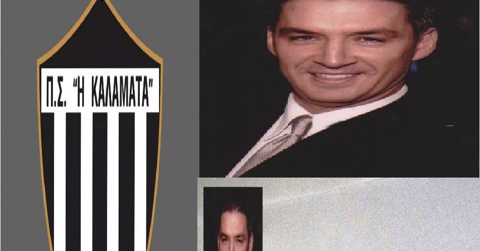 Ευχές από την ΠΑΕ Καλαμάτα  και  με άνοδο στη Super League2