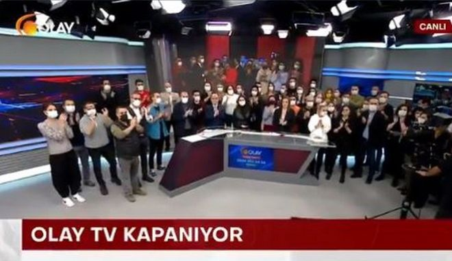 """Τουρκία: Ο Ερντογάν έριξε """"μαύρο"""" σε τηλεοπτικό σταθμό μέσα σε 26 μέρες (+vid)"""