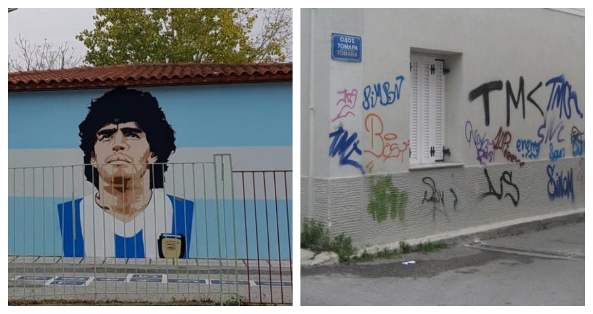 Με ταγκιές και υπερμεγέθη πεάκια, θα αντικατασταθεί το κομψοτέχνημα του Μαραντόνα στην Καλαμαριά (pic+video)