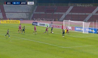 ΑΕΛ – Άρης 0-3: Γκολ και highlights (video)