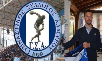 "Sportstonoto Radio - Δήλωση ΣΟΚ Περπερίδη: ""Ποια Γ' Εθνική, εδώ πεθαίνει κόσμος στην Ελλάδα"" (+ΗΧΗΤΙΚΟ) 19"