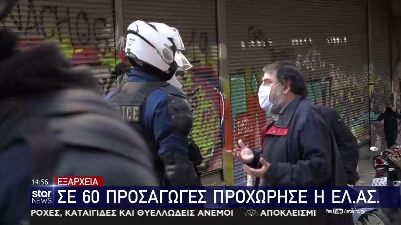Αποκλεισμένο από την αστυνομία το σημείο δολοφονίας του Α. Γρηγορόπουλου (videos)