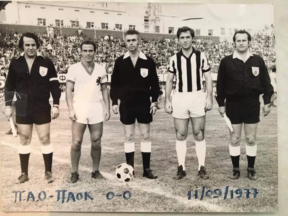 Έφυγε ο διαιτητής Νίκος Αναστόπουλος
