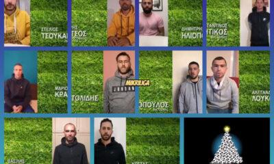 Με πρωτοβουλία του Άγγελου Σαραντόπουλου: Το βίντεο παικτών Γ' Εθνικής για επανέναρξη! (+vid) 8