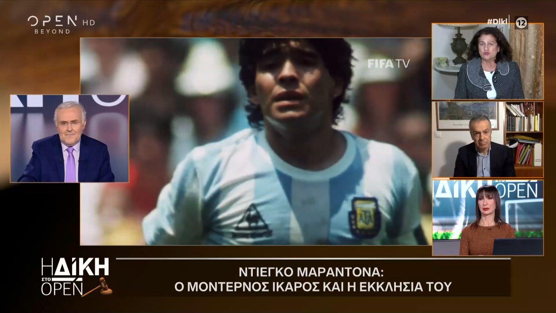 Ο Ντιέγκο Μαραντόνα ως κοινωνικό φαινόμενο (video)