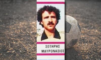 Φώτο - ρετρό: Ο Μαυρονάσιος ως παίκτης της Κορίνθου, το 1982! 4