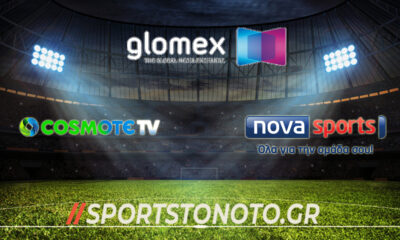 ΝΕΑ ΜΑΣ ΣΥΝΕΡΓΑΣΙΑ:  Όλα τα γκολ και highlights από τα σημαντικότερα αθλητικά γεγονότα στο Sportstonoto! 10