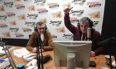 Sportstonoto Radio: Παυλίδης & Φυντάνης μιλούν σήμερα για όλα! (5-7 μ.μ. LIVE +ΗΧΗΤΙΚΟ) 21