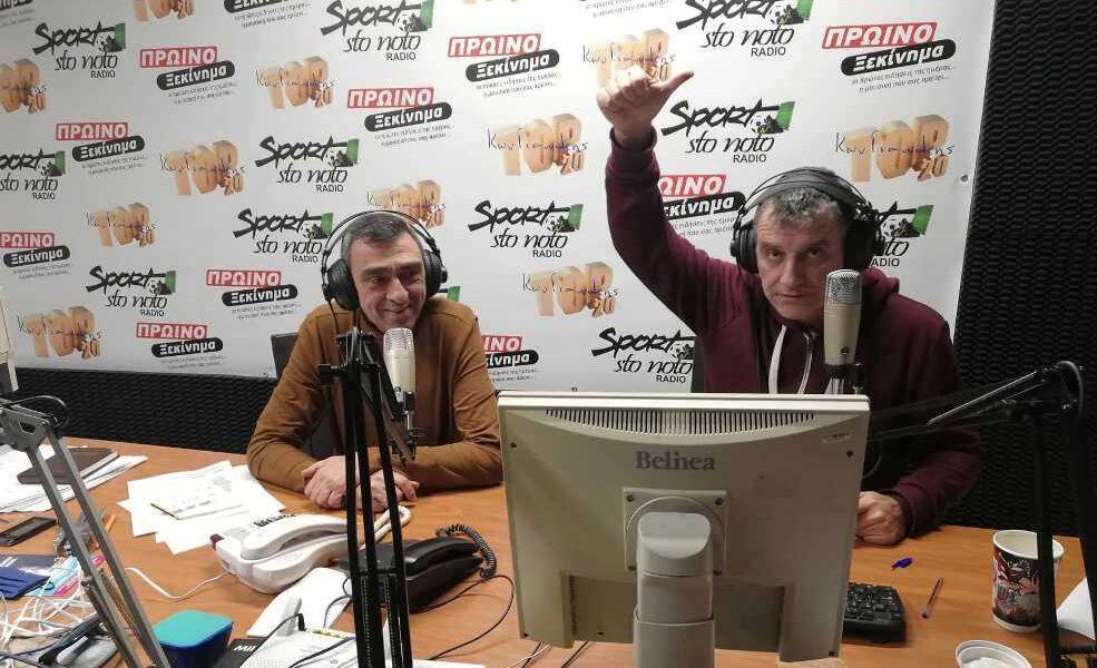 Και σήμερα Σάββατο, Sportstonoto Radio 5 με 7 μ.μ. (ΗΧΗΤΙΚΟ) 5