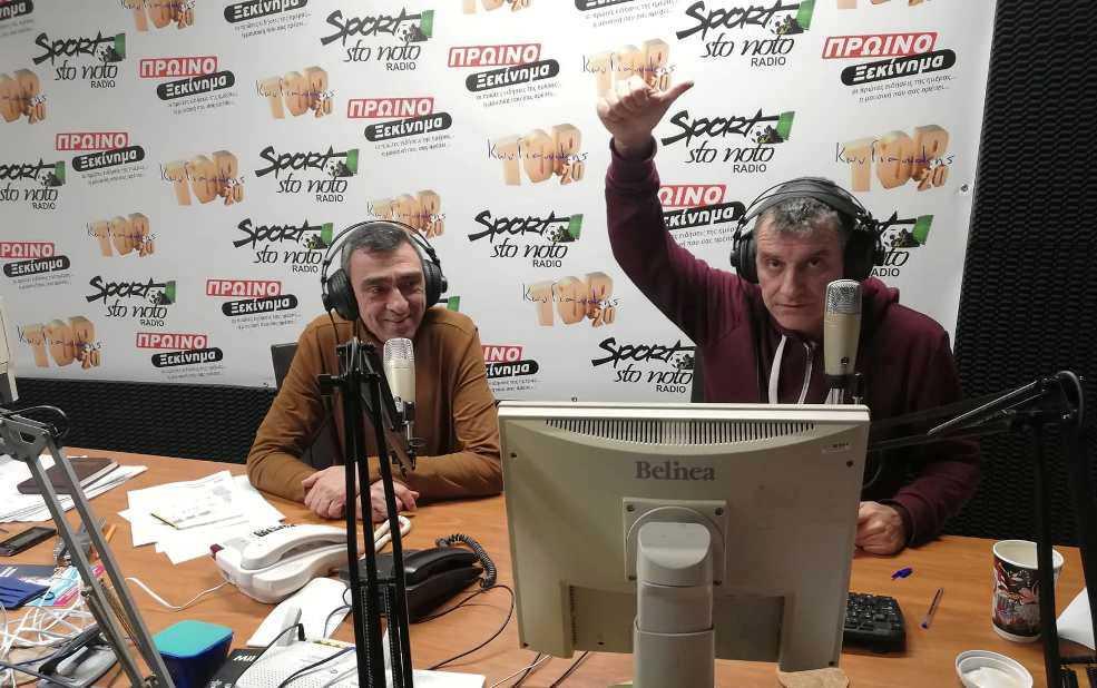 """Ολόκληρη η εκπομπή του """"Sportstonoto Radio"""" της 27/2/2021! (pics+ΗΧΗΤΙΚΟ)"""