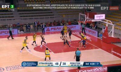 Στράσμπουρ - Περιστέρι 77-57 | HIGHLIGHTS (video) 18