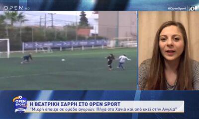 Βεατρίκη Σαρρή: Η πρώτη Ελληνίδα που θα αγωνιστεί σε Α' κατηγορία Αγγλίας μιλάει για όλα! (video)