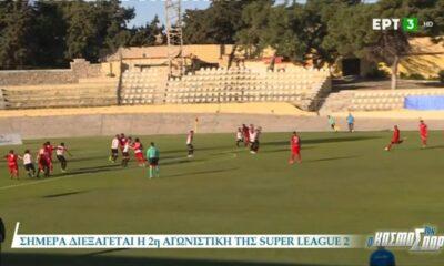 Τα γκολ στο Α' ημίχρονο σε Super League 2 (video) 33