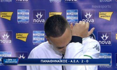 ΠΑΟ-ΑΕΛ: Τα δάκρυα του Εμμανουηλίδη για την μητέρα του - Πανελλήνια συγκίνηση (video) 6