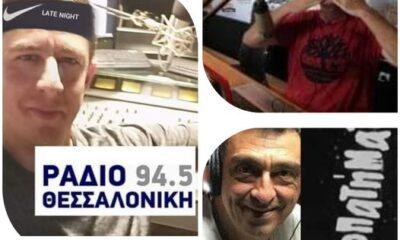 """Sportstonoto Radio"" και... μουσικά, σήμερα το βράδυ 10 με 12 μ.μ.! (+ΗΧΗΤΙΚΟ) 9"