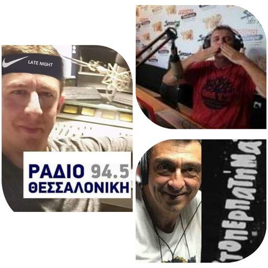 """Sportstonoto Radio"" και… μουσικά, σήμερα το βράδυ 10 με 12 μ.μ.! (+ΗΧΗΤΙΚΟ)"
