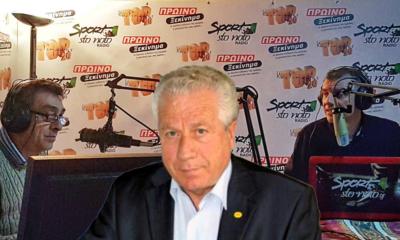 """Σταθόπουλος: """"Βιαστής του ποδοσφαίρου ο Κωνσταντινέας, να φύγει μόνος του ο Σπηλιώτης, ίσως βουλευτής…""""! (+ΗΧΗΤΙΚΟ)"""