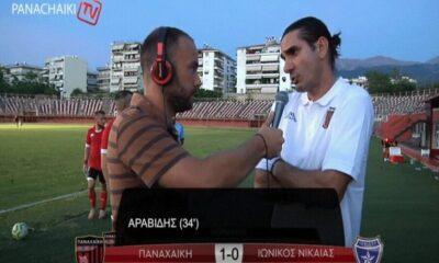 """Παναχαϊκή: O Λεουτσάκος """"έκλεισε"""" το """"Panachaiki TV"""" 7"""