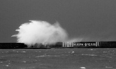 Μαύρη Θύελλα!!!