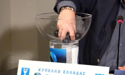 Κύπελλο Ελλάδας: Οριστικό! Με ομάδες της SL2 η κλήρωση - Η απάντηση λοιμωξιολόγων 22