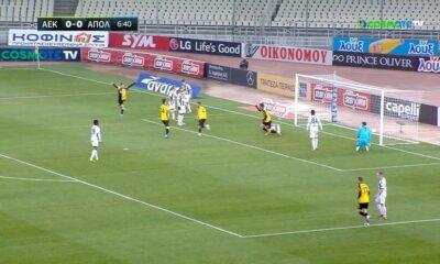 ΑΕΚ – Απόλλων Σμύρνης 2-0: Γκολ και highlights (video)