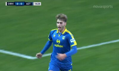 ΟΦΗ-Αστέρας: 0-1 με προβολή του Τζίμα (video)