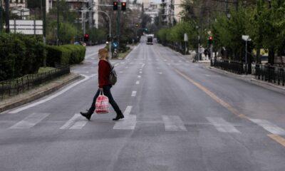 Κοροναϊός : Σχεδόν τα μισά από τα 509 κρούσματα στην Αττική – Αναλυτικά ο χάρτης της διασποράς