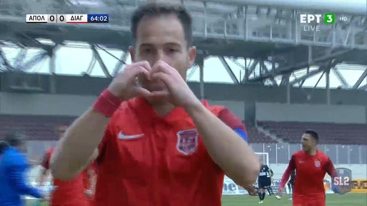 Απολ. Λάρισας – Διαγόρας: Ο Μπαστακός το 0-1 με 2η προσπάθεια (video)
