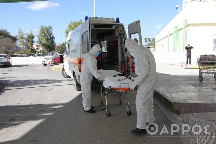 Ανησυχητική αύξηση των ασθενών με κορωνοϊό που νοσηλεύονται στο Νοσοκομείο Καλαμάτας
