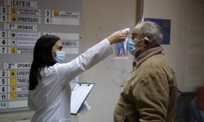 Κρούσματα σήμερα: 516 νέα ανακοίνωσε ο ΕΟΔΥ – 27 νεκροί σε 24 ώρες, στους 300 οι διασωληνωμένοι (+video)