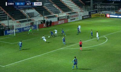 ΟΦΗ – Αστέρας Τρίπολης 0-1: Γκολ και highlights (video)