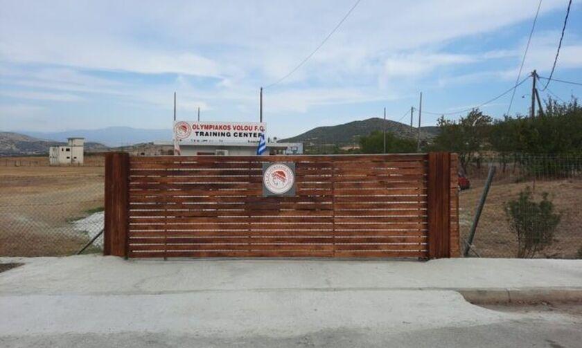 Ετοιμάζεται το προπονητικό κέντρο σε Ολυμπιακό Βόλου!