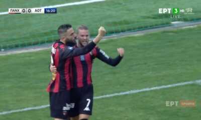 "Super League 2: ""Χ"" σε Πάτρα, Ιεράπετρα, ""διπλό"" ο Λεβαδειακός (+video)"
