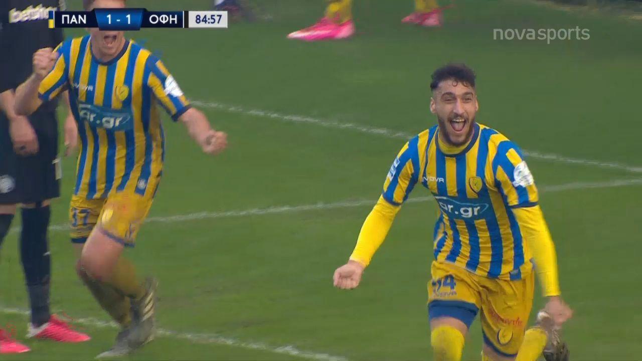 Παναιτωλικός – ΟΦΗ 2-1: Γκολ και highlights (video)